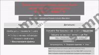 VaultCrypt Ransomware