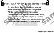 ForceLocker Ransomware