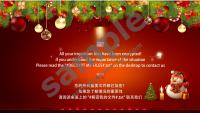FilesLocker-Christmas Ransomware